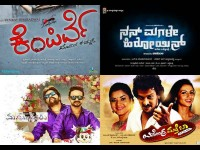 Kannada Movies Are Releasing On 17th November
