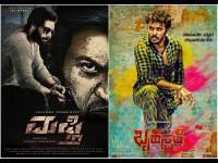Manoranjan Ravichandran Bruhaspathi Movie Teaser Releasing On December 1st