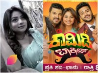 Viewer S Express There Opinion About Comedy Talkies