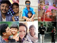 Kannada Celebrities Childrens Are Acting In Kannada Movies