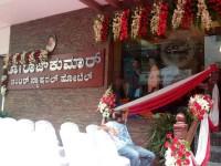 Decade Celebration To Dr Rajkumar International Hotel