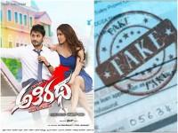 Kannada Movie Athiratha Review