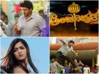 Anjaniputra Trailer Released