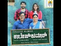 College Kumar Will Dubbing In Telugu And Tamil