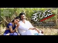 Once More Kaurava Movie Review