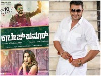 Darshan Spoke About College Kumar Movie