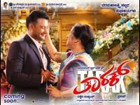 Tarak Movie Has Releasing In Usa