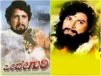 Dr Raj Starrer Dari Tappida Maga And Dr Vishnu Starrer Onde Guri To Re Release This Month