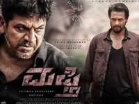 Sri Murali S Mafthi Movie To Release In 400 Theaters