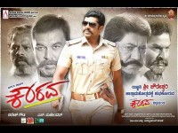 Once More Kaurava Movie Critics Review