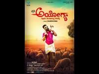 Second Muhoorta For Ninasam Sathish Starrer Ayogya