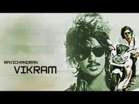 Ravichandran Second Son Vikram Debut Movie Shelved