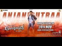 Anjaniputra Audio Kick Roundup Good News For Mysore And Hubbali Fans