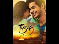 Sridevi S Daughter First Film Poster Release