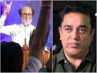 Kamal Haasan Congratulate Rajinikanth On His Political Entry