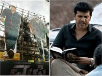Kannada Movie Mufti Critics Review