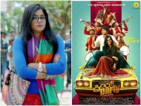 Simran Pareenja Will Play A Lead Role In Kirrak Party Telugu Movie