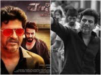 Kannada Movie Mufti Ends Abruptly Is Director Narthan Planning For Mufti