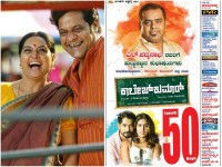 College Kumar Movie Complites 50 Days