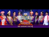 Drama Juniors 2 Grand Finale Will Be Telecasting On December