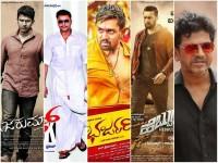 Best Dialogues Of Kannada Films
