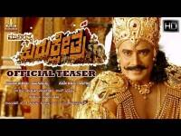 Kurukshetra Teaser On Hd Kumaraswamy Birthday