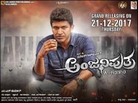 Anjaniputra Movie Online Ticket Booking Open