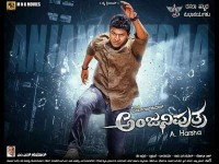 Bangalore City Civil Court Gives Stay Order Anjaniputra Movie