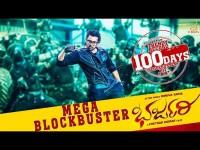 Dhruva Sarja Starrer Bharjari Movie Has Completed 100 Days