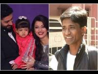 I Am The Son Of Actress Aishwarya Rai