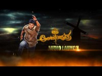 Anjani Putra Audio Release Special Telecast Udaya Tv On December 16th