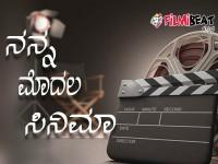Nanna Modala Cinema A New Series In Filmibeat Kannada