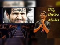 Kannada Director Pawan Kumar Interview