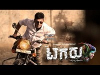 Tagaru And Padmavathi Releasing On February 9th
