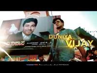 Kanaka Kannada Movie Review