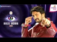 Sudeep Reply To Bigg Boss Audience