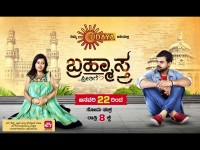 Watch New Serial Brahmastra In Udaya Tv From Jan 22nd At 8 Pm
