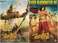 Kurukshetra Movie Teaser Reaches 3 Million Youtube Views