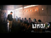 Tagaru Movie Will Be Releasing On February 9th