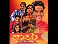 Gurunandan And Avanthika Shetty Starrer Kannada Movie Raju Kannada Medium Review