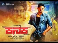 Duniya Vijay Starrer Kanaka Movie Critics Review