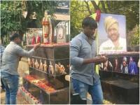 Duniya Vijay Visit To Anil And Uday Buried