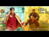 Duniya Vijay Starrer Kanaka Movie Party Song Goes Viral