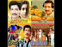 Kashinath Directed Most Of The Films Title Started With A Letter