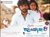 Preethiya Rayabhari Film Hindi Dubbing Rights Sold For Good Price