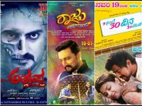 Movies Releasing On January 19th