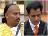 Bigg Boss Kannada 5 Week 14 Sameer Acharya Misses Riyaz Basha