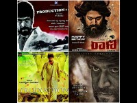 After Kgf Movie Kannada Actor Yash Has Acting In Four Films