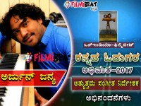Filmibeat Kannada Readers Choice Best Music Director Arjun Janya