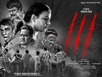Dandupalya 3 Movie Will Be Releasing On March
